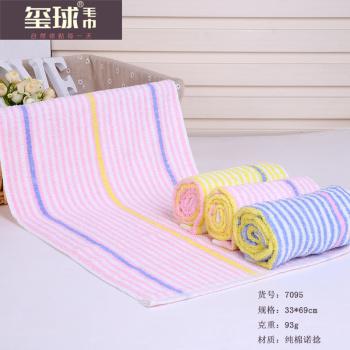 Cotton towel soft absorbent gift towel welfare labor insurance face towel ball ball towel