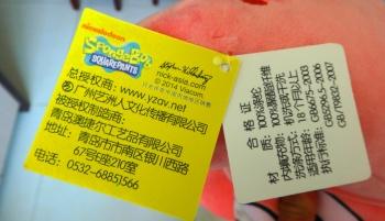 澳捷尔正版派大星公仔毛绒玩具大号儿童生日礼物女生卡通玩偶动漫