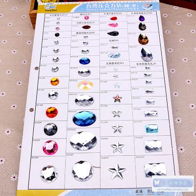 Taiwan acrylic diamond diamond paste DIY mobile phone accessories and auxiliary material