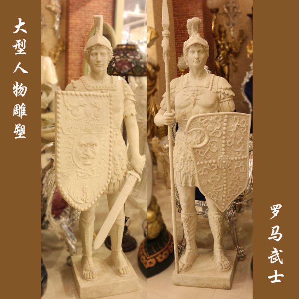 古罗马武士大型欧式雕塑别墅庭院酒店迎宾开业摆件品