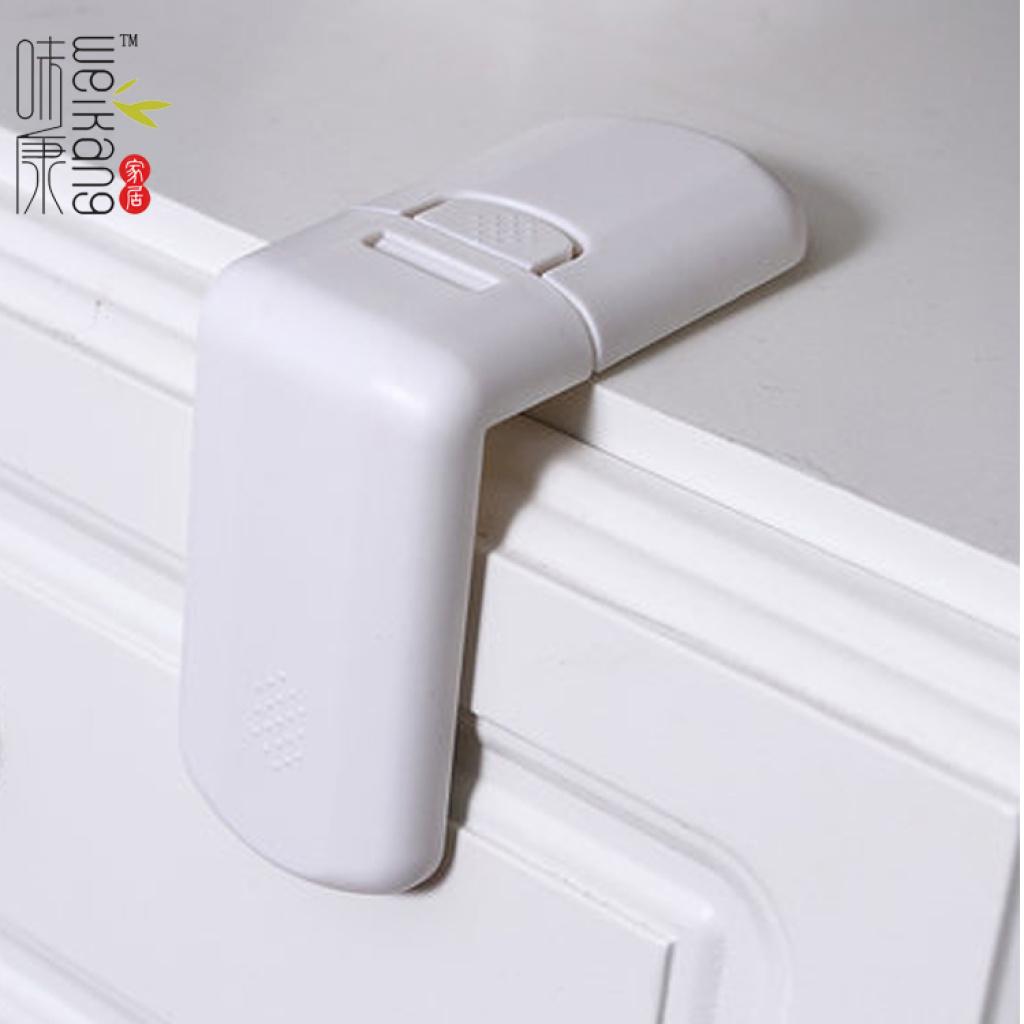 unlock safety lock