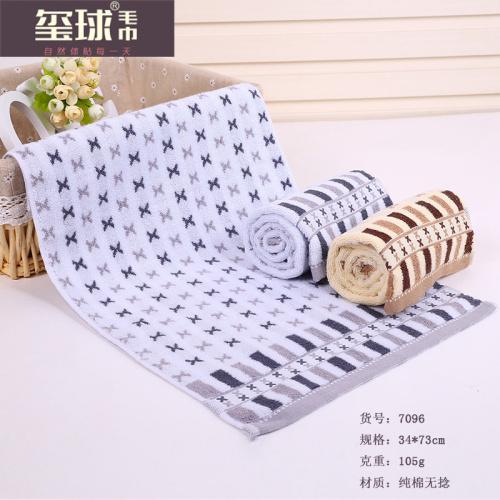 Cotton towel, fashion, home, jacquard, face towel, welfare, labor insurance, men's towel