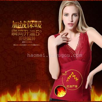 Autumn and winter new thermal underwear