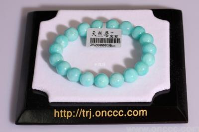 """Natural"" natural river stone bracelet natural habitat (preferred)"