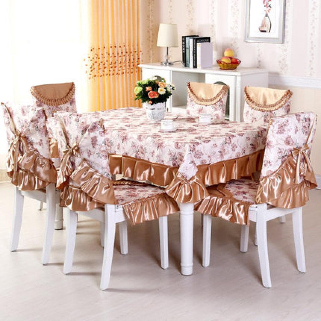 布椅套桌布台布田园餐桌椅套布艺椅垫椅垫茶几布套装
