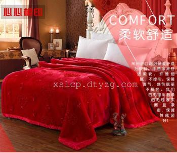 11斤拉舍尔毛毯丝带绣花绒毯豪华超柔婚庆毯包邮