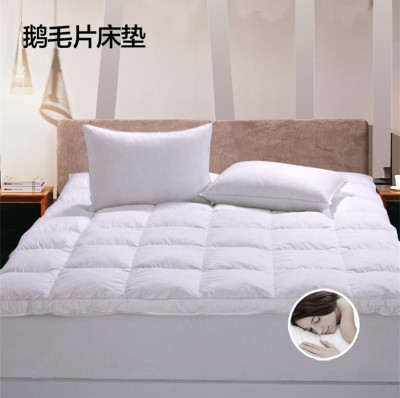 All luxury hotels bedding feather down feather mattress mattress stereo