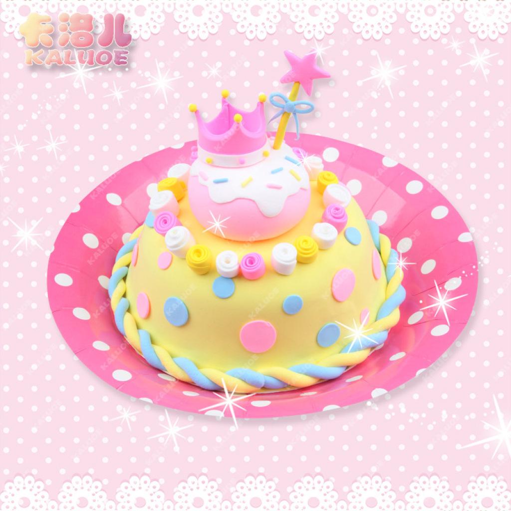皇冠蛋糕儿童手工diy材料包橡皮泥雪花泥玩具超轻黏土