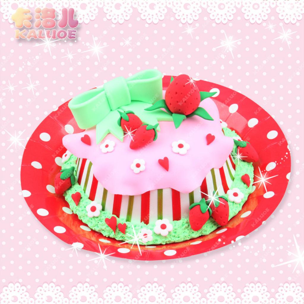 草莓蛋糕儿童手工diy材料包橡皮泥雪花泥玩具超轻黏土