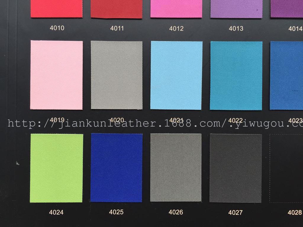 PU意大利变色革,厂家直销,现货供应JK-F9