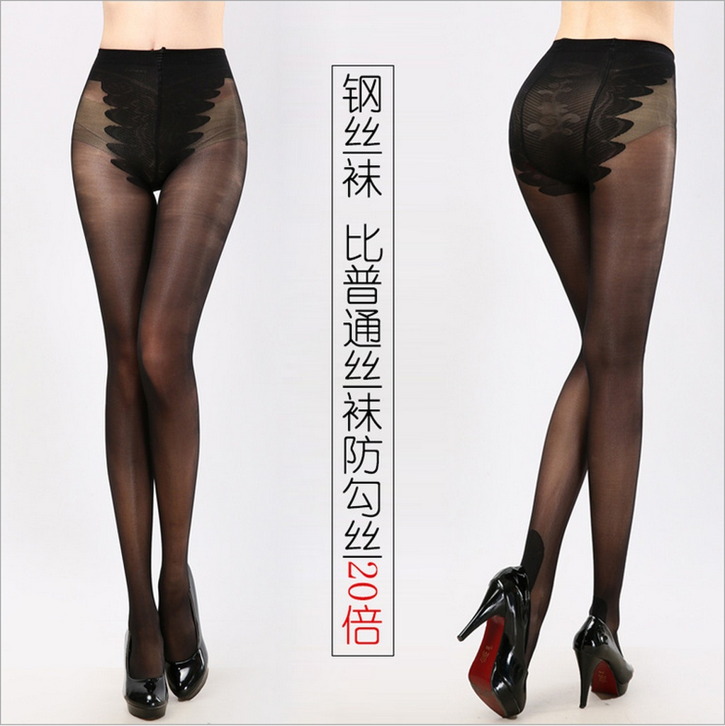 e6c6ac1eed2 The new steel velvet stockings stockings pantyhose genuine sexy stockings  Feng poetry anti off wholesale