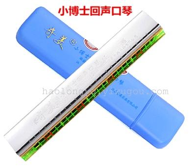 Chi Mei brand small Dr. C harmonica harmonica harmonica accented disyllabic echo harmonica