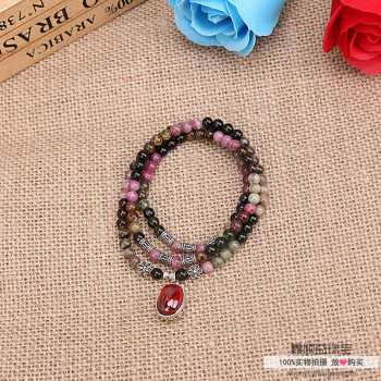 Brazil authentic natural tourmaline Bracelet female folk style 3 rings bracelets jewelry