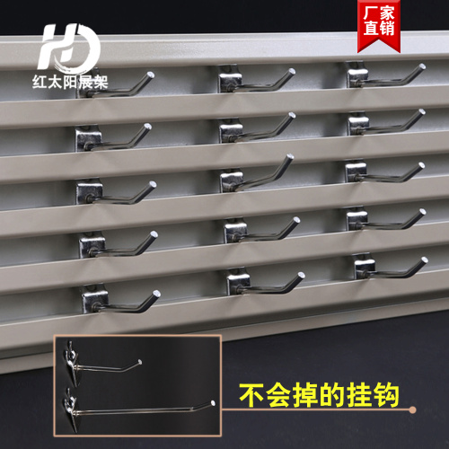 Special hook for aluminum plate