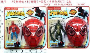 Amazing Spider Man cartoon doll toys model
