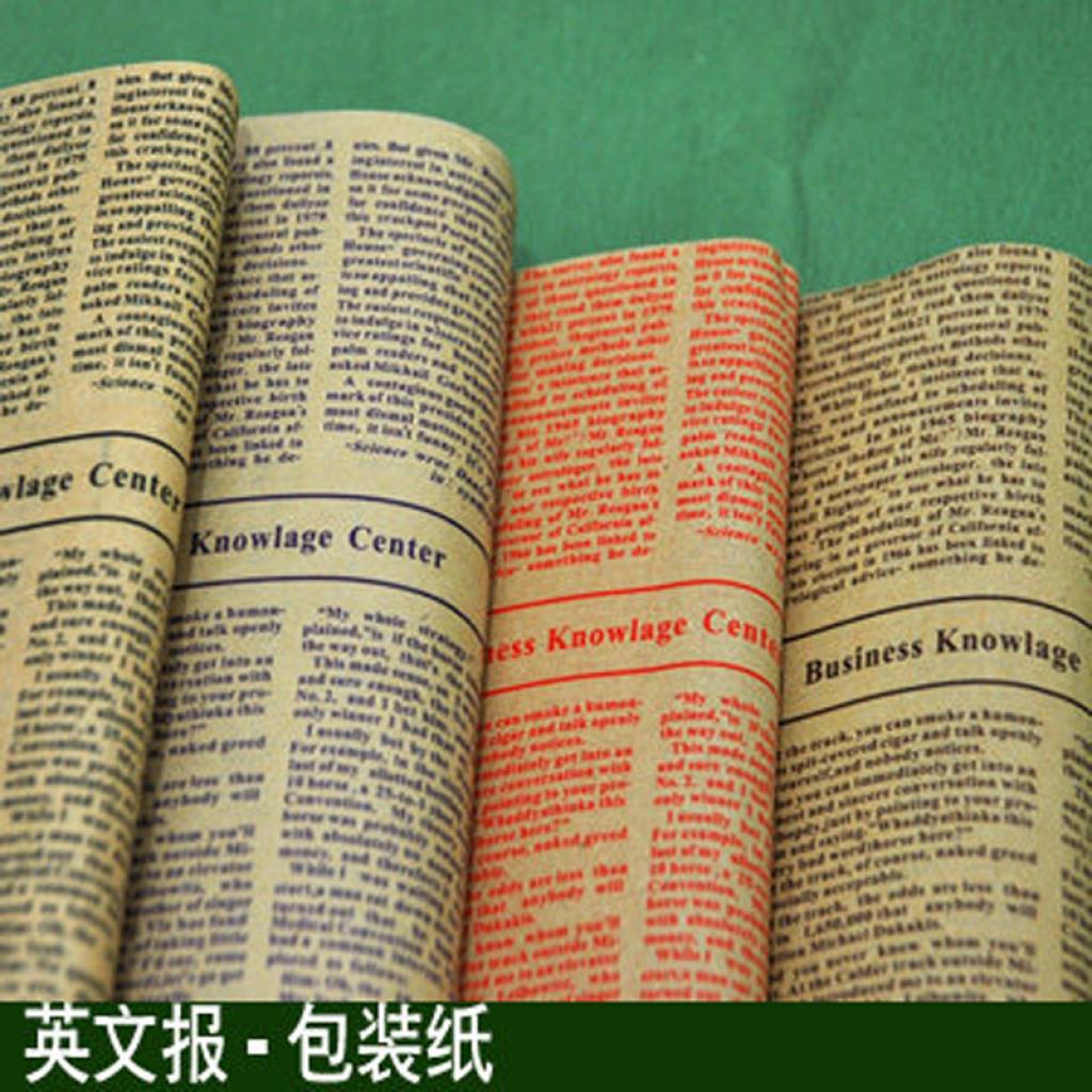复古怀旧英文字报纸 礼品鲜花包装纸