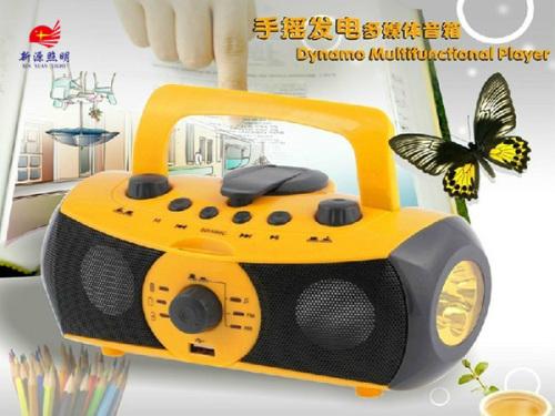 Dynamo Flashlight charger alarm radio player multimedia speaker