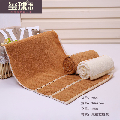 Soft absorbent cotton towel towel towel gift insurance