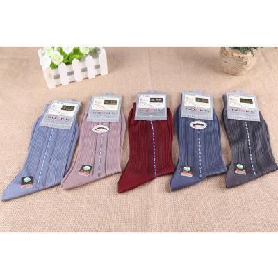 Stockings stockings business socks socks deodorant male male winter socks men