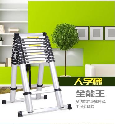 Expansion of aluminum alloy telescopic ladder ladder ladder type ladder ladder