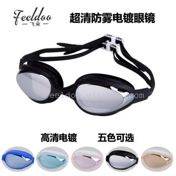 Silicone anti fog mirror swimming goggles electroplating HD anti UV waterproof goggles mirror professional race