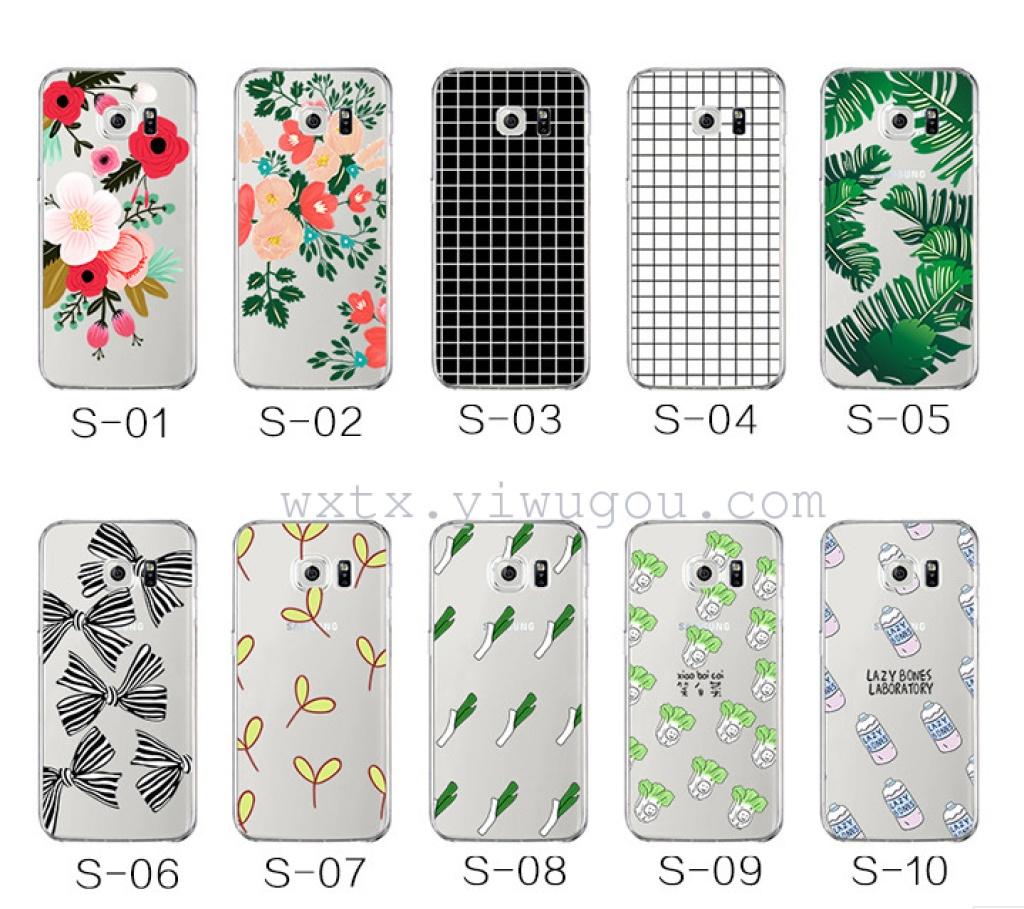 苹果6三星s6手机壳 卡通可爱小清新保护套