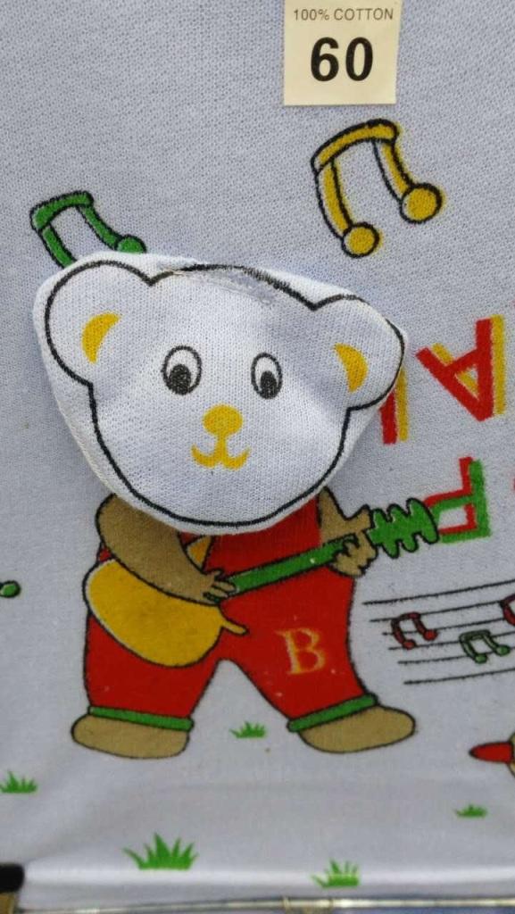 演奏的大头熊贴布图案浅蓝色儿童圆领短袖短裤两件套