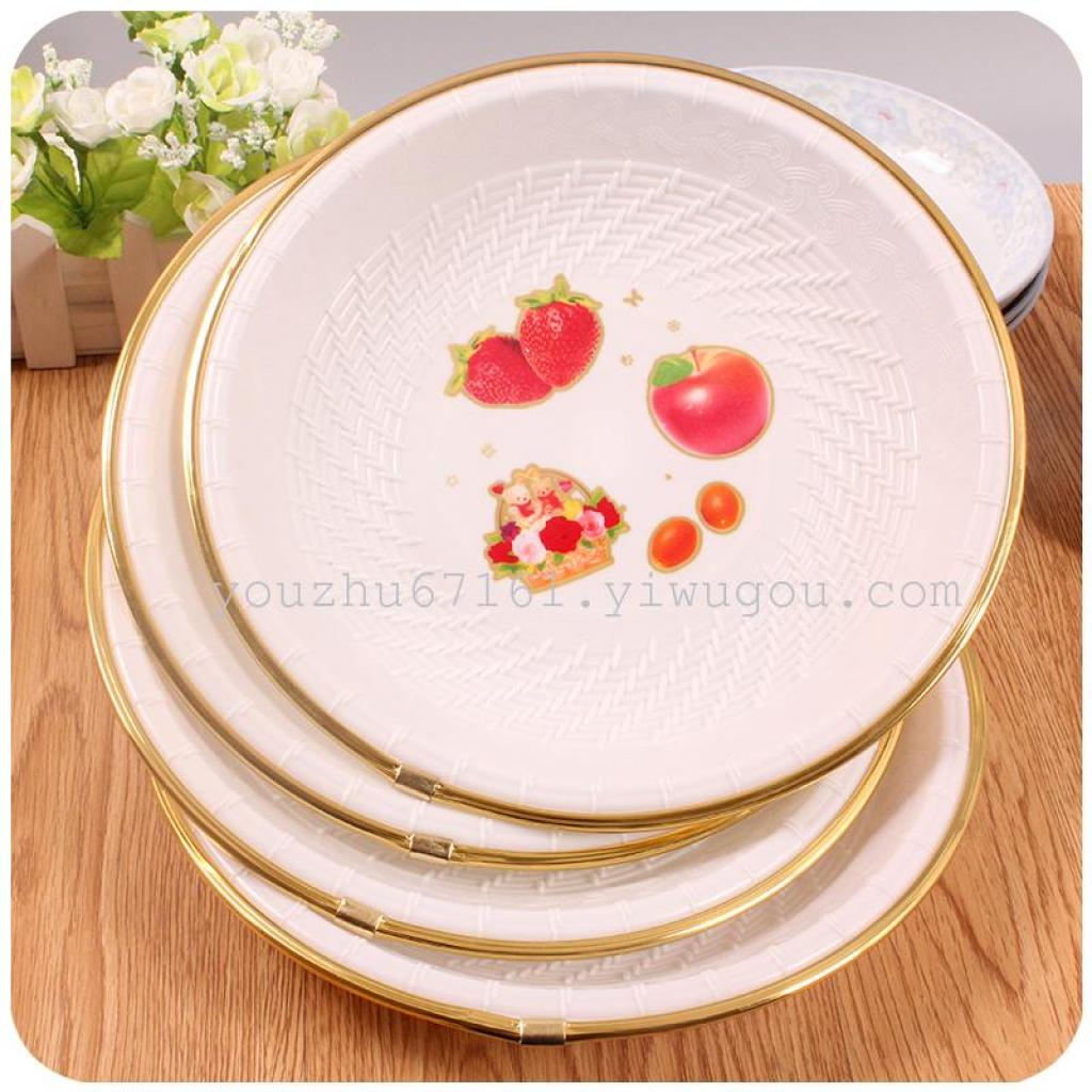 圆形蔬果盘碟子盘子b999-3水果盘金边c402