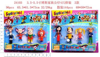 The Bos family cartoon doll movie character model toys category