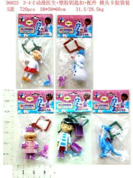 The animation film doctor doll toys model figure