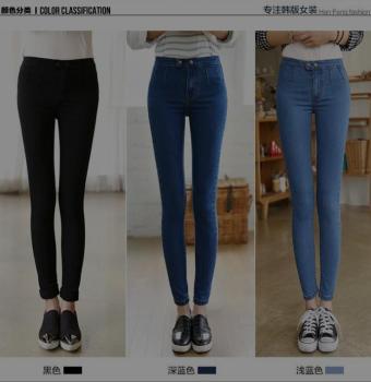 The new Korean female high waisted jeans slim feet stretch slim pencil pants dress tide