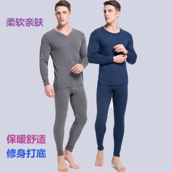 New men's and T-shirt base bottom warm underwear autumn suit