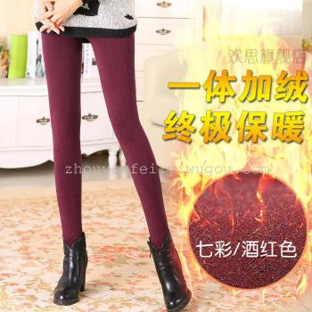 Seven color cotton warm foot one pants