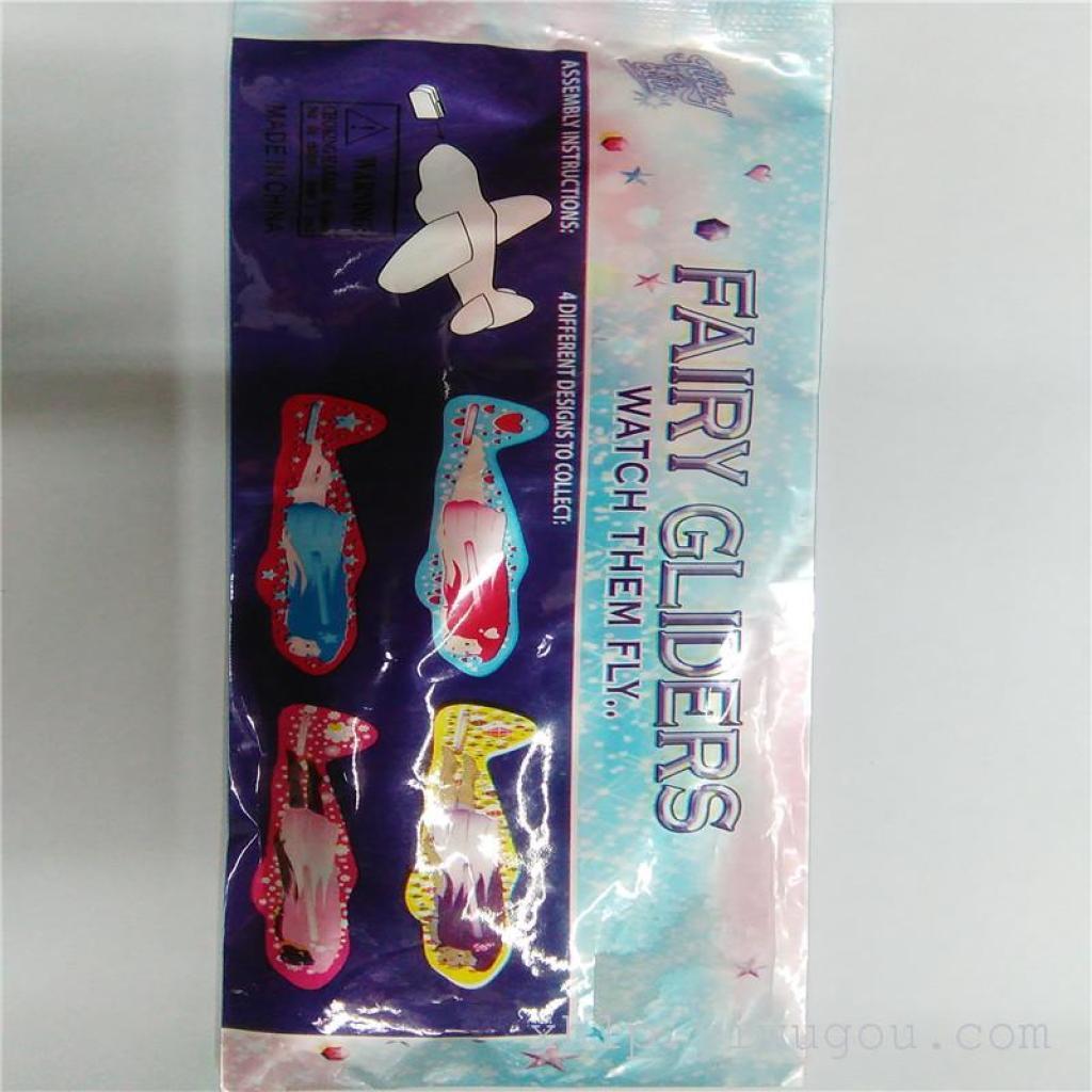 泡沫魔术回旋飞机 旋转飞机 儿童玩具