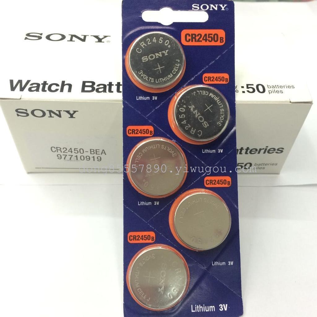索尼松下cr2450电池 3v纽扣电池,宝马车钥匙锂电池