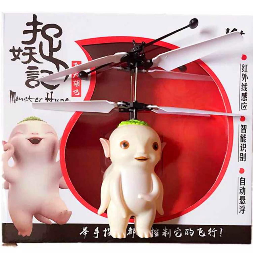 儿童玩具直升机感应胡巴飞机悬浮空中不落地
