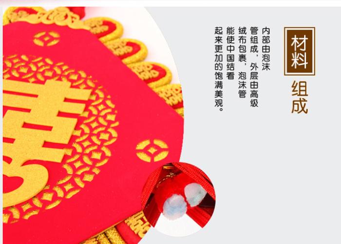 Xinqite festive gift Pendant China knot Home Furnishing harden