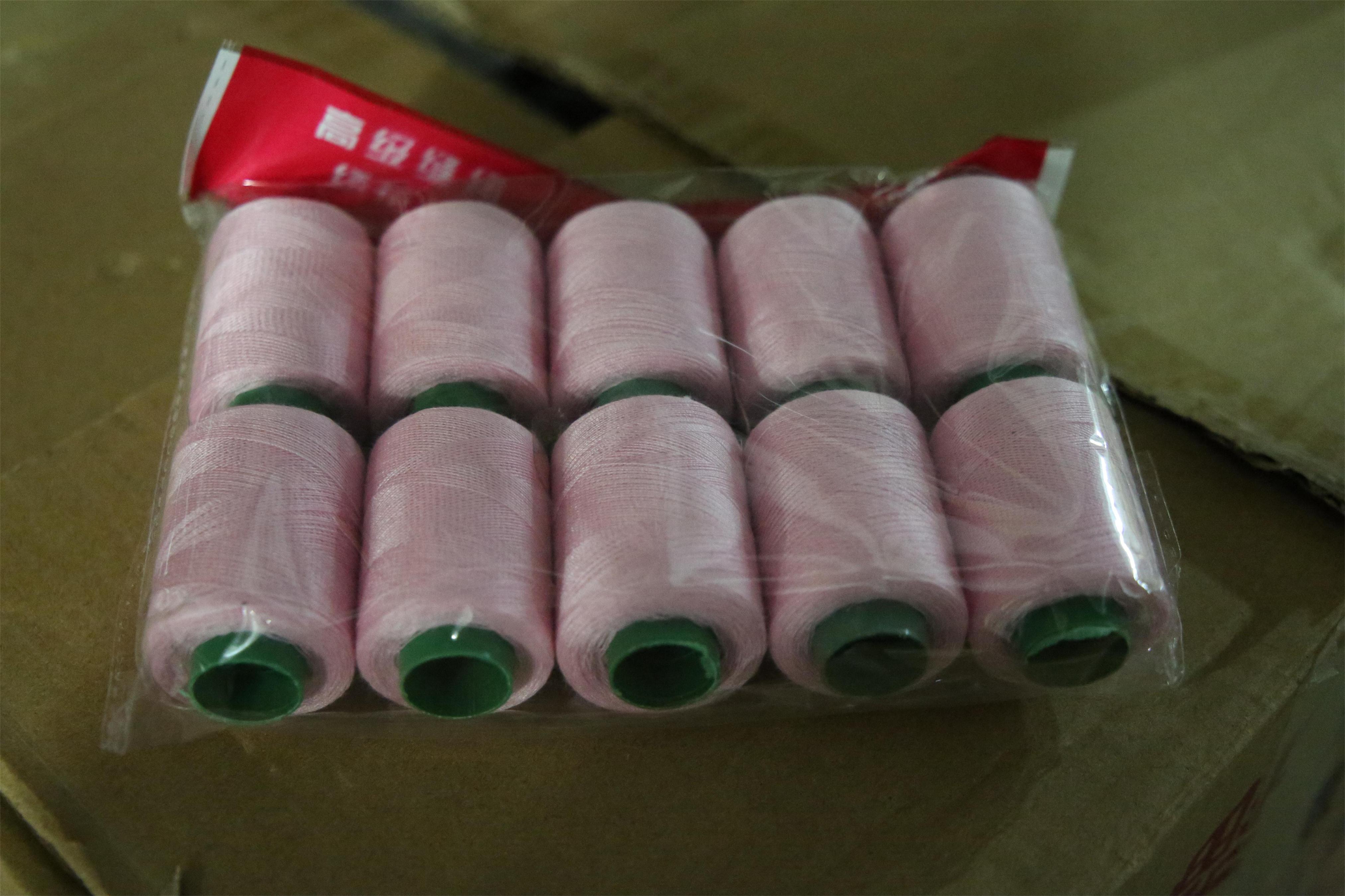 家用缝纫线彩色线团手工缝衣服线手缝线针线缝纫机线