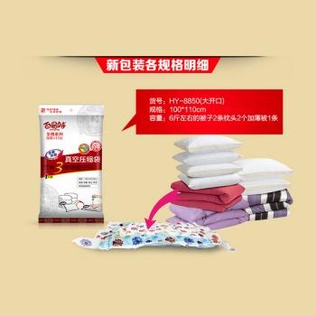 ベスト 11 簡単なワイヤーの防爆真空圧縮袋衣類袋 110 * 100 シングル パック 8850