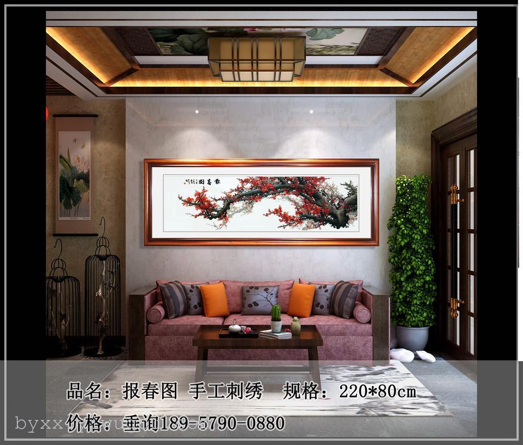 中式框报春图手工刺绣博雅湘绣苏绣客厅装饰画