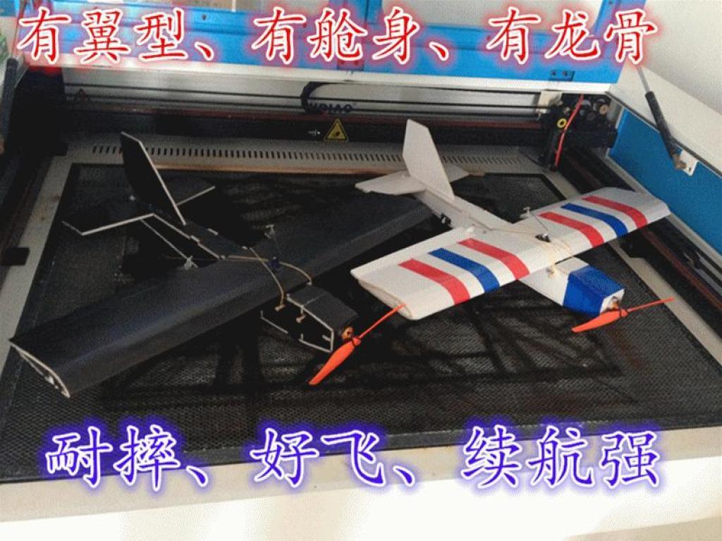 苏27 塞斯纳 j20 kt板 遥控航模飞机 带教程