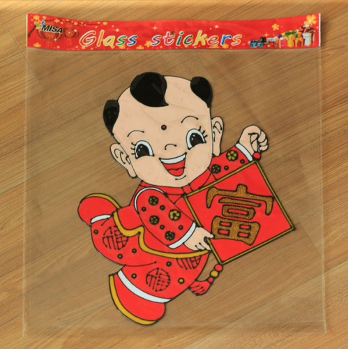 Chinese New Year decoration, festival decoration, home decoration, no glue