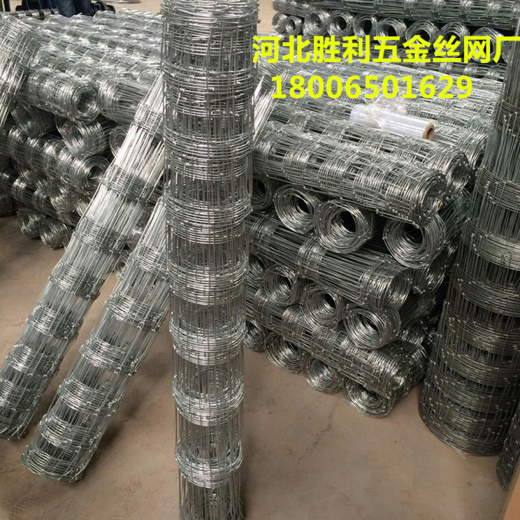 Supply cattle fence grassland fence iron wire mesh fence wire ...