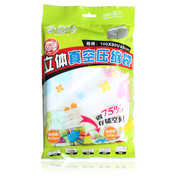 Explosion proof large three-dimensional vacuum storage bag winter quilts clothing plush toys