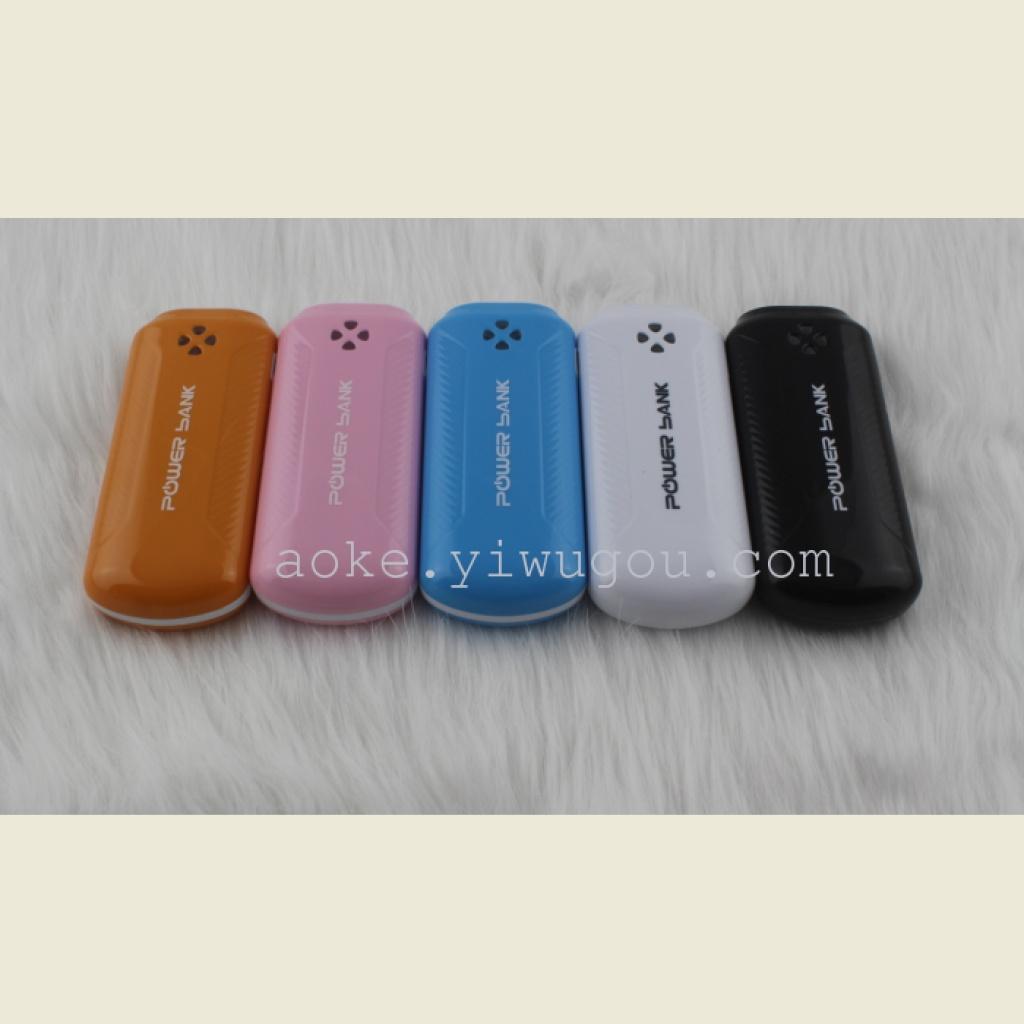 迷你形充电宝 充电器5200毫安手机通用 厂家直销 欢迎订购