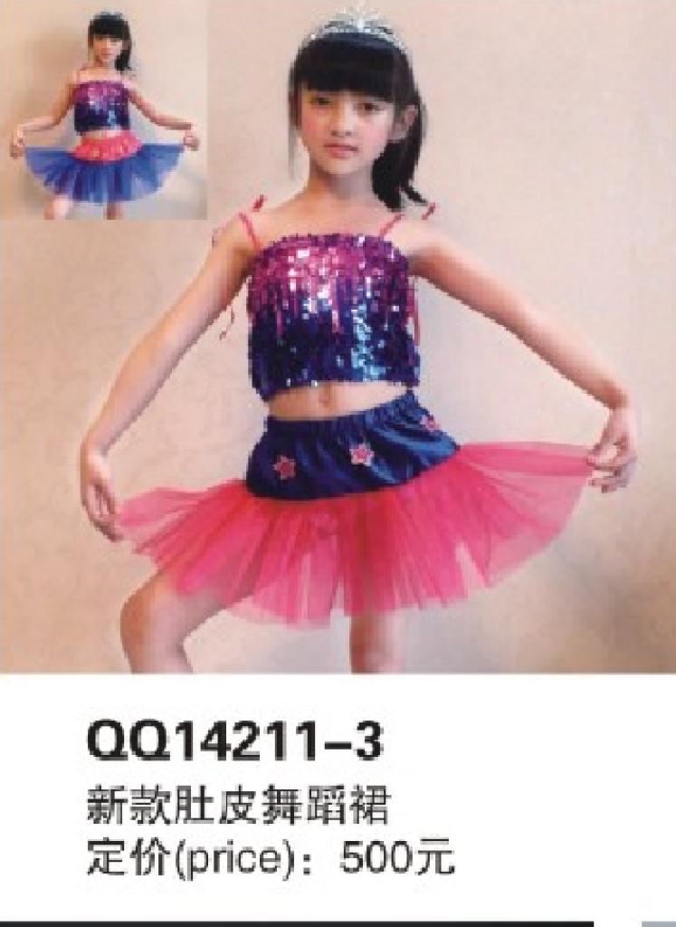 幼儿园服装 表演服装 主持人服装