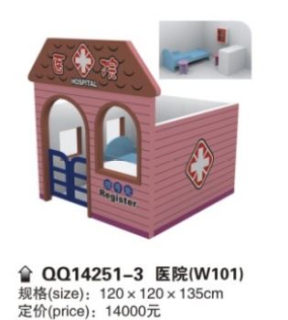 A doll series toys furniture house house house hospital play game