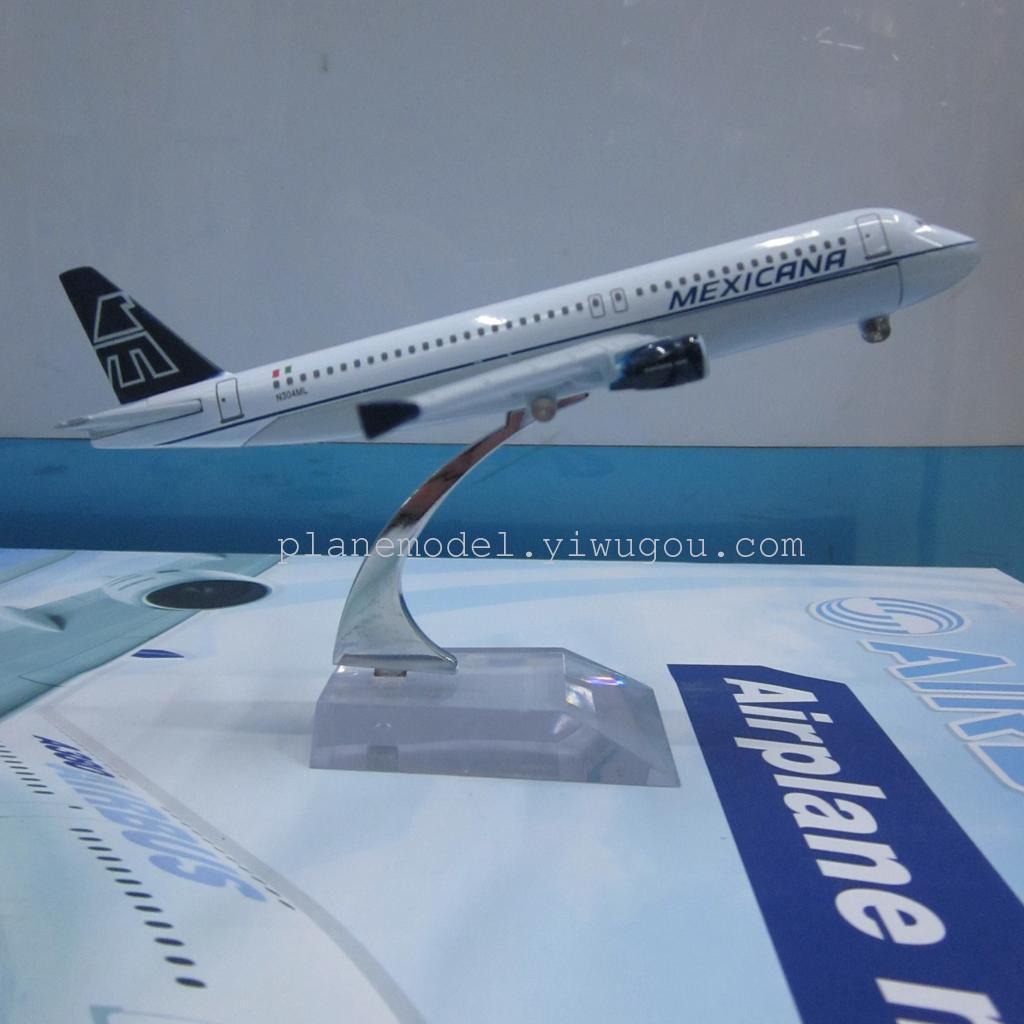 金属飞机模型(墨西哥航空