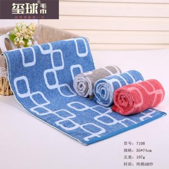 Gift towel cotton towel dark home towel creative towel Yiwu daily necessities