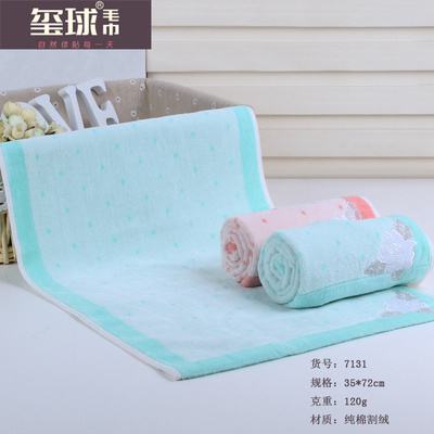 Pure cotton towel, cut, small dot, absorbent towel, rose, rose, towel
